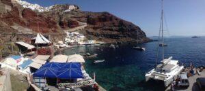 Santorini Half Day Cruise Tours